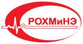 Официальный сайт РОХМиНЭ